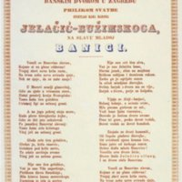 Piesma pjevana u kolu