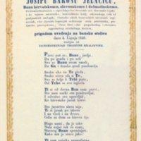 Pozdrav preuzvišenom gospodinu Josipu Baronu Jelačiću