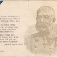 Za uspomenu austrijsko-ugarske-hrvatske vojske